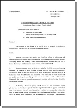 review essay topics personal statement